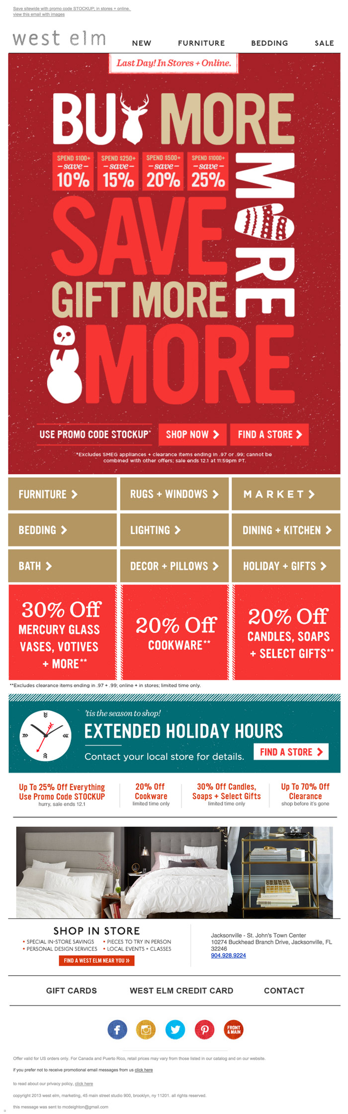 West Elm eCommerce email